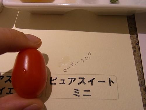 RIMG0043_R