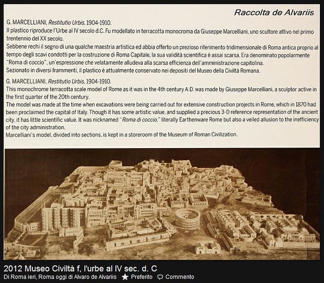 """ROMA ARCHEOLOGIA & Plastico Imperiale: Prof. G. Marcelliani, """"Restitutio Urbis / Roma di coccio,"""" (1905-06), Museo della Civilta` Romana di Alvaro ed Elisabetta de Alvariis  (05/2012)."""