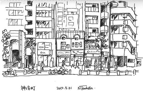 神保町 Jinbo-cho