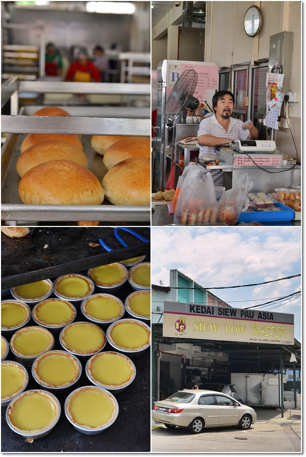 Asia Confectionery Seremban Siew Pau