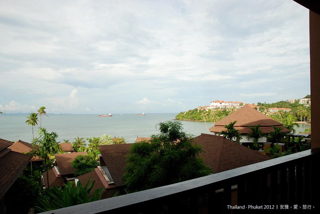 Radisson Blu Plaza Resort Phuket Panwa Beach