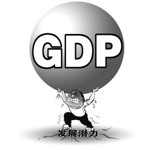 GDP是目前我們用來衡量國家經濟發展的指標,但你知道它是怎麼計算出來的嗎?圖片來源:圖片來源:互動百科(http://goo.gl/7kRZM)