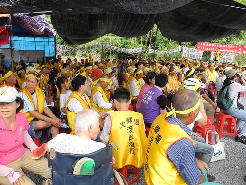 數百民眾到場表達反對殯葬園區的心聲。