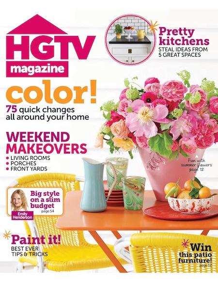 HGTV June July '12 Cover