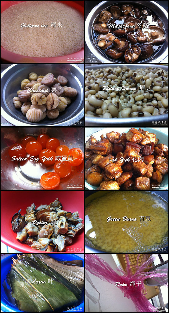 How to make rice dumplings? Recipe for rice dumplings! 粽子