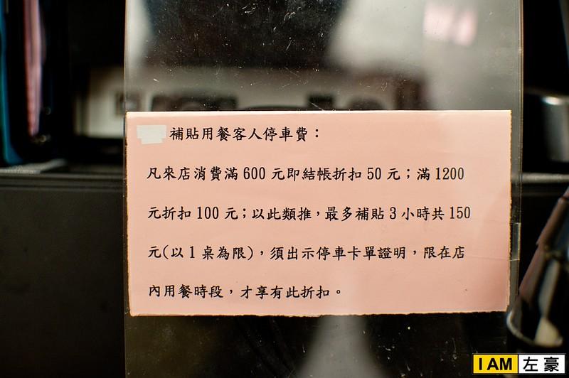 DSC_4018