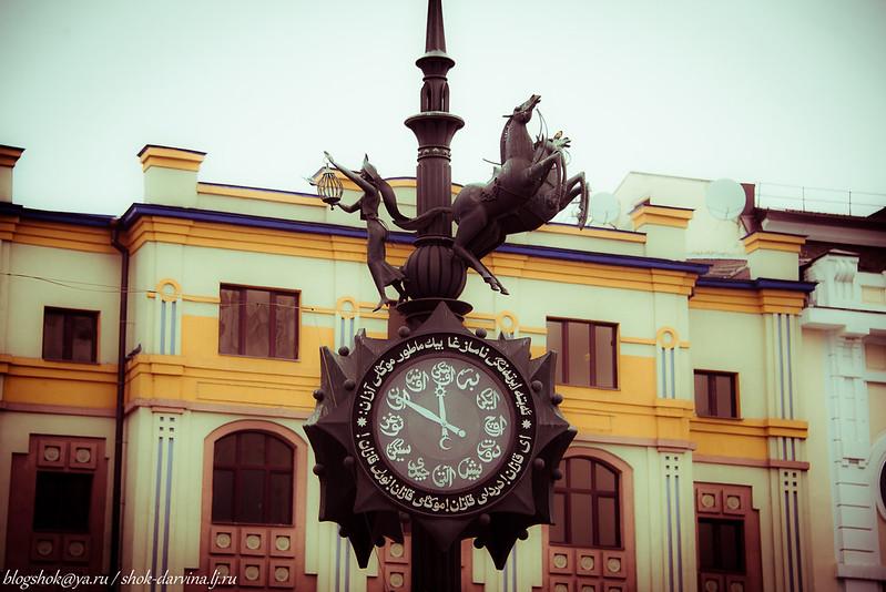 Казань-12
