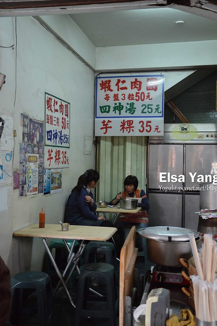 台南小吃053