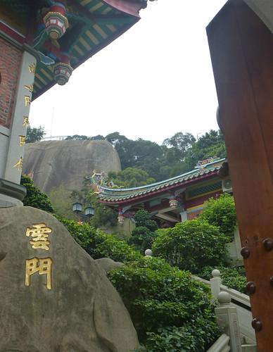 Fujian-Gulang Yu- Centre de l'ile-Roc du Soleil (23)