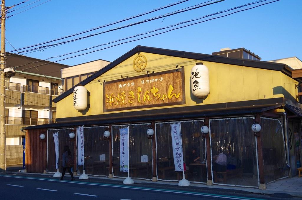 Shizuoka Drive 031