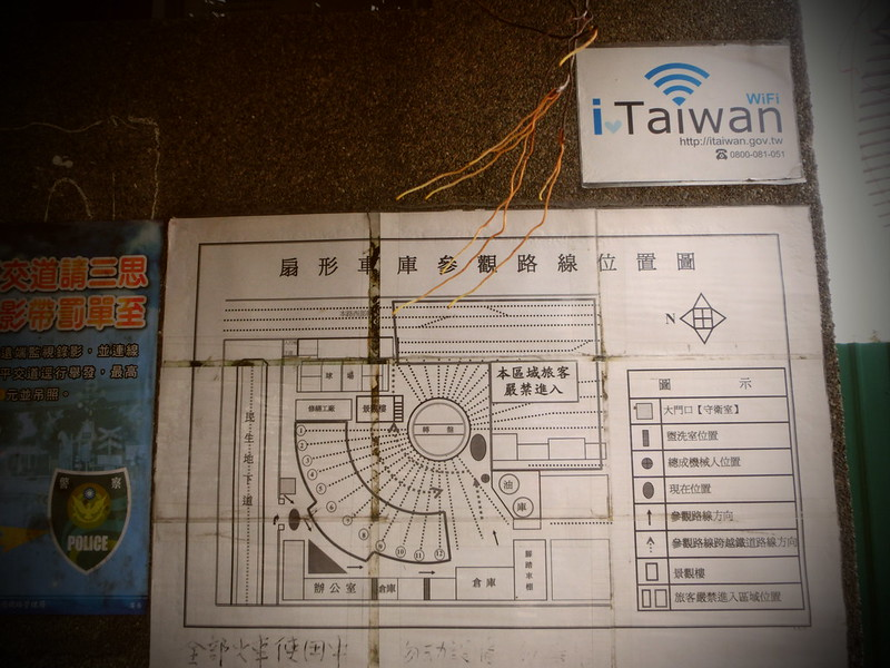 Taiwan ‎Island trips。Couchsurfing。環島景點。17度C隨拍。 (18)