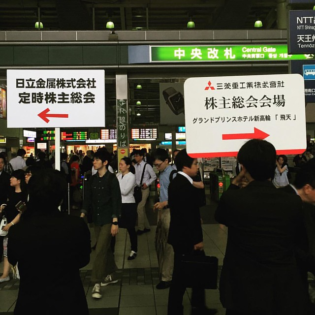 Photo:あっちやらこっちやら。 #株主総会 By Ryosuke Yagi