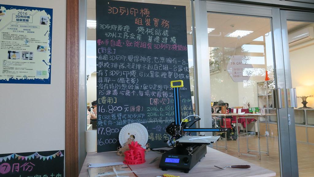 台南文化產業創意園區 (51)