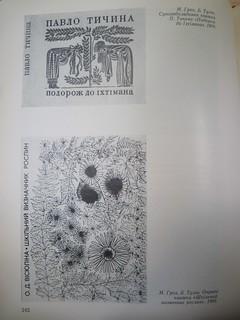 Soviet Ukrainian book covers