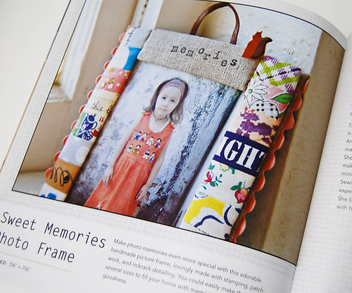Sweet Memories Photo Frame