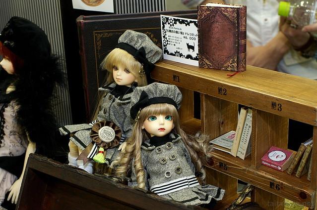 DollShow34-DSC_2374