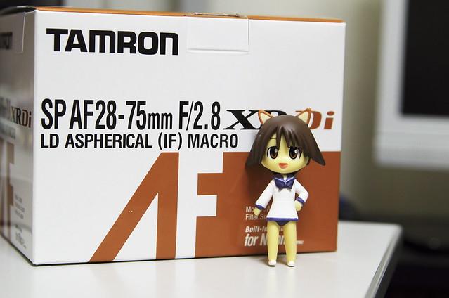 Tamron AF28-75 - Package