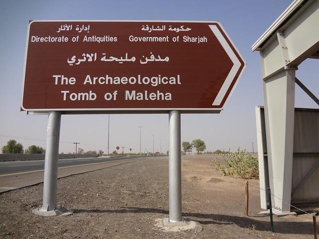 Forte arqueologico de Maliha, Sharjah, Emirados Arabes Unidos