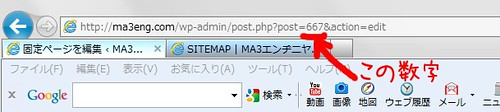 wp_sitemap03