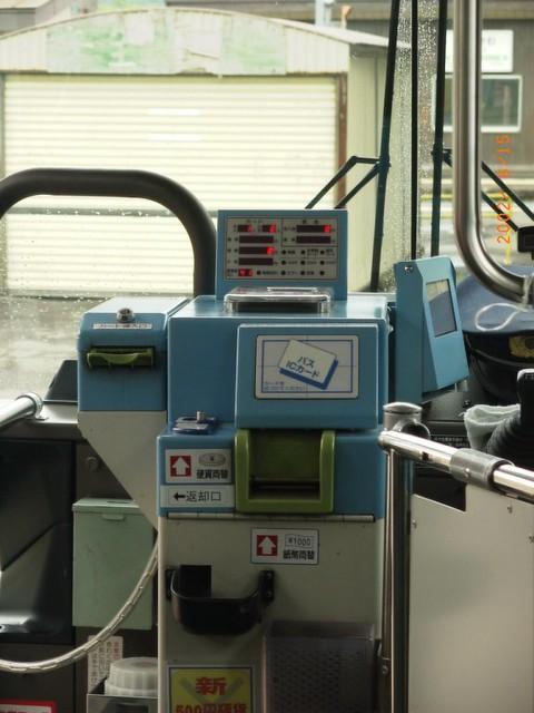 042公車收票及換錢系統