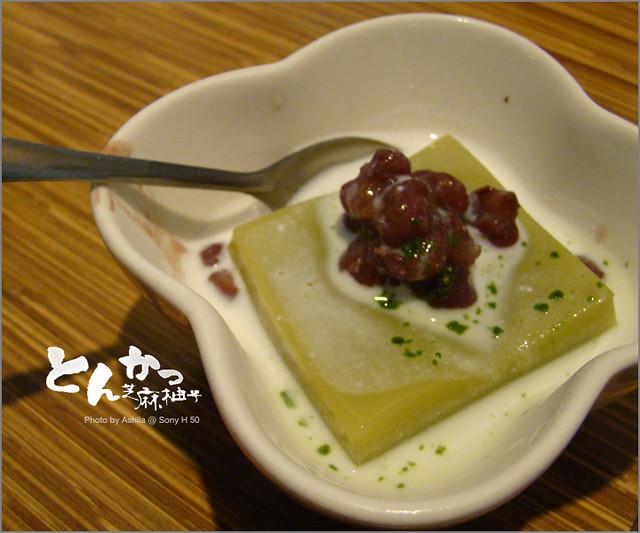 芝麻柚子_22