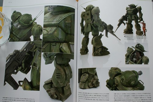 Armored Trooper VOTOMS Master Book - SCOPEDOG 21C - 6