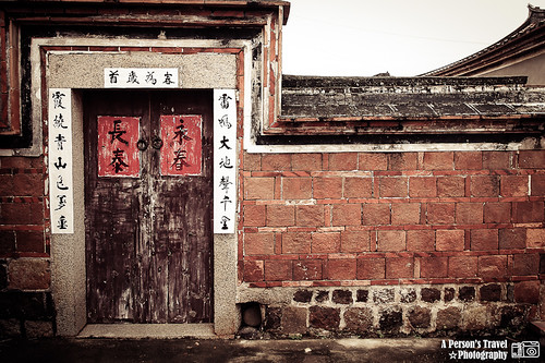 2012_May_Kinmen_Day3_48