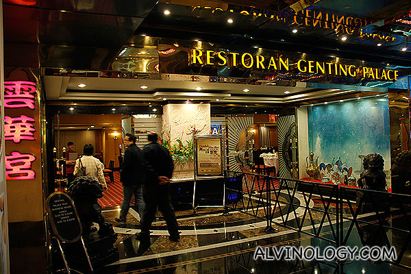 Genting Palace Restaurant where we had our dinner
