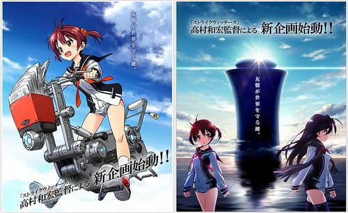120529(1) - 原創新動畫《Vivid Red Operation》由「高村和宏」擔任監督、女主角動畫造型搶先公開、小褲褲升格為超短熱褲! (3/3)
