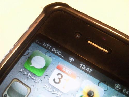 DoCoMo+iPhone