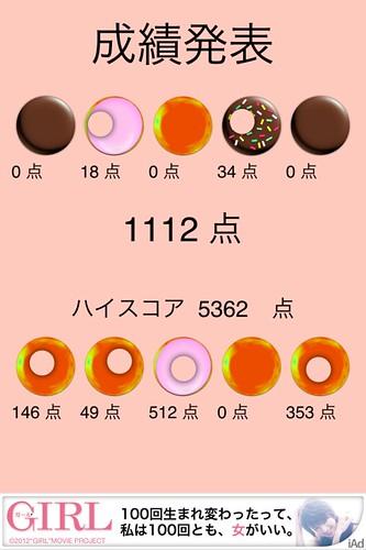 IMG_9016