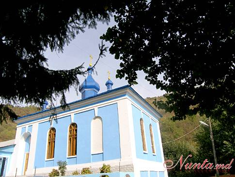 "Mănăstirea ""Sfînta Treime"", Saharna"