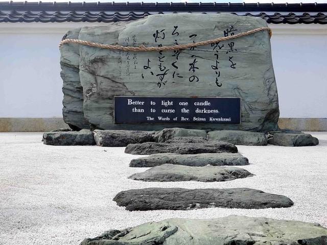 Veterans Memorial by Banzai Cliff