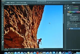 Photoshop CS6 Retina ピクセル等倍表示