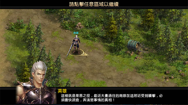 星曲魔物帝國Efunfun天使降臨星曲OL天使人2惡魔People2手遊APP遊戲