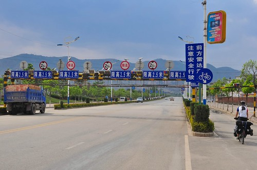 Entering Chinese Towns by brakingboundaries