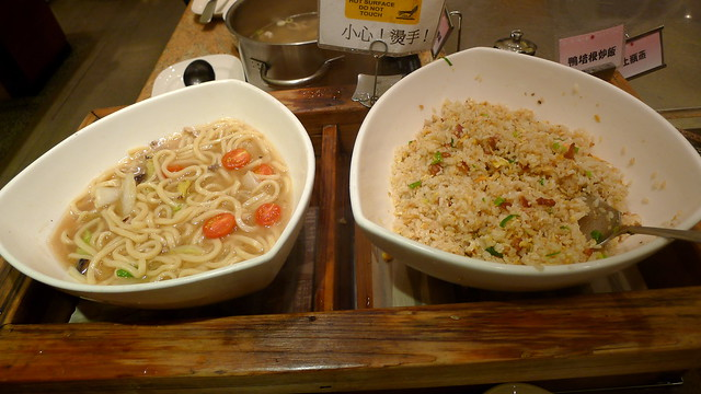 udon & fried rice