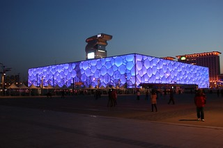 Water Cube - Olympic Swimming Pool