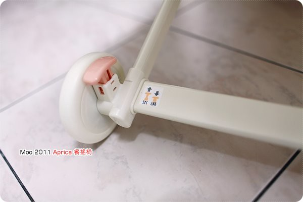 Aprica Memyu DX589-2