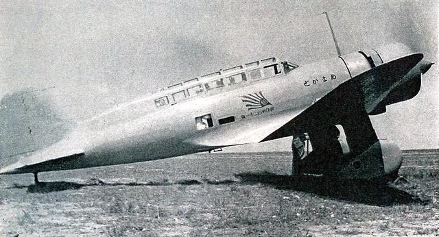 Mitsubishi Ki-15 Amakaze