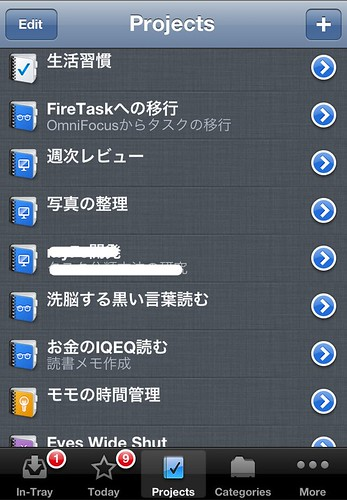 FireTask-Projects