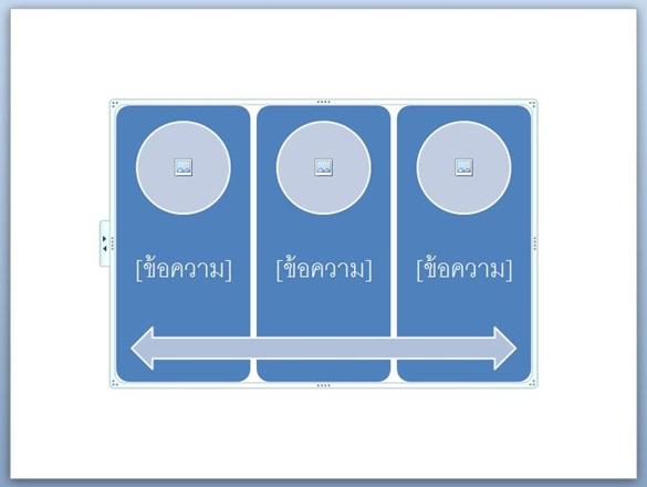 PowerPoint-054