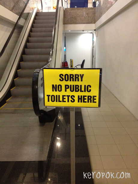 Sorry No Public Toilets Here