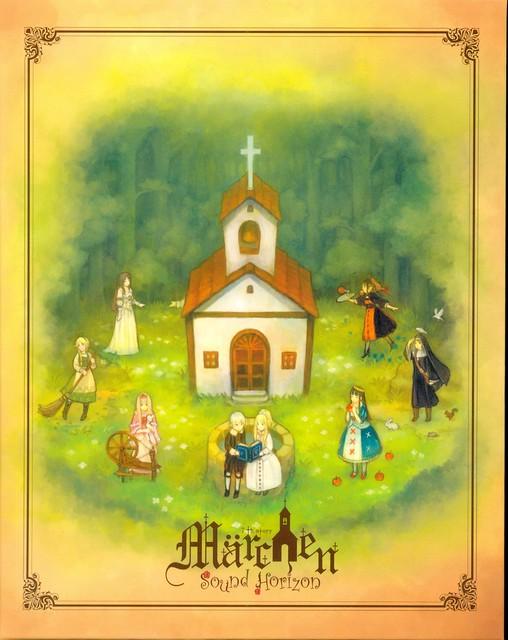 Marchen Cover