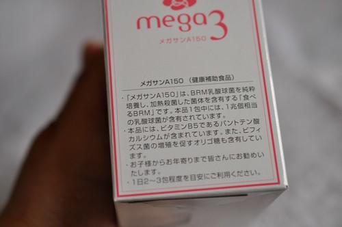 高濃度乳酸菌サプリメント メガサンA150