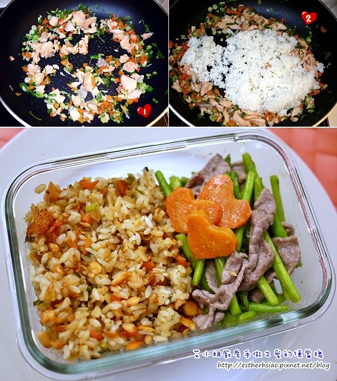 8 鮭魚炒飯+蘆筍牛肉