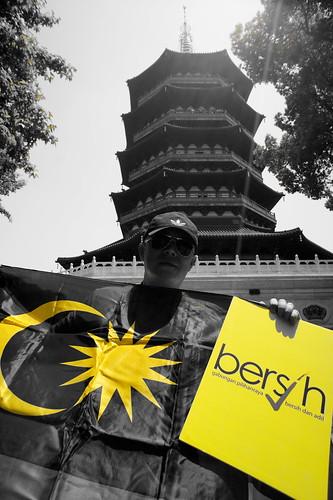 杭州2012 - 雷峰塔 - Bersih 3.0 & Stop Lynas Save Malaysia 3.0@杭州 (9)