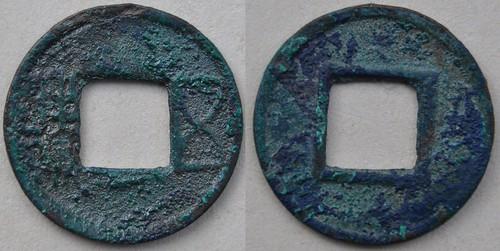 Mes monnaies chinoises (suite avec les monnaies wuzhu) 7157258692_e8162ab976