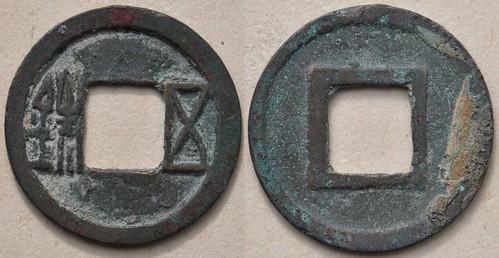 Mes monnaies chinoises (suite avec les monnaies wuzhu) 7157281886_d91c14fa71