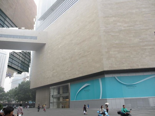 NanjingOutside2
